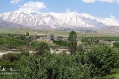 Dena Mountain chain-Zagros Range