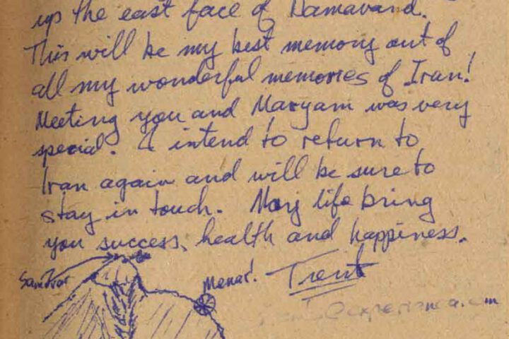 Iran travel guest book-review