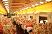 Iran Train Trip