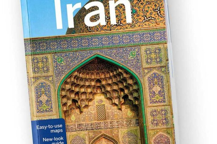 IRAN IN Lonely Planet
